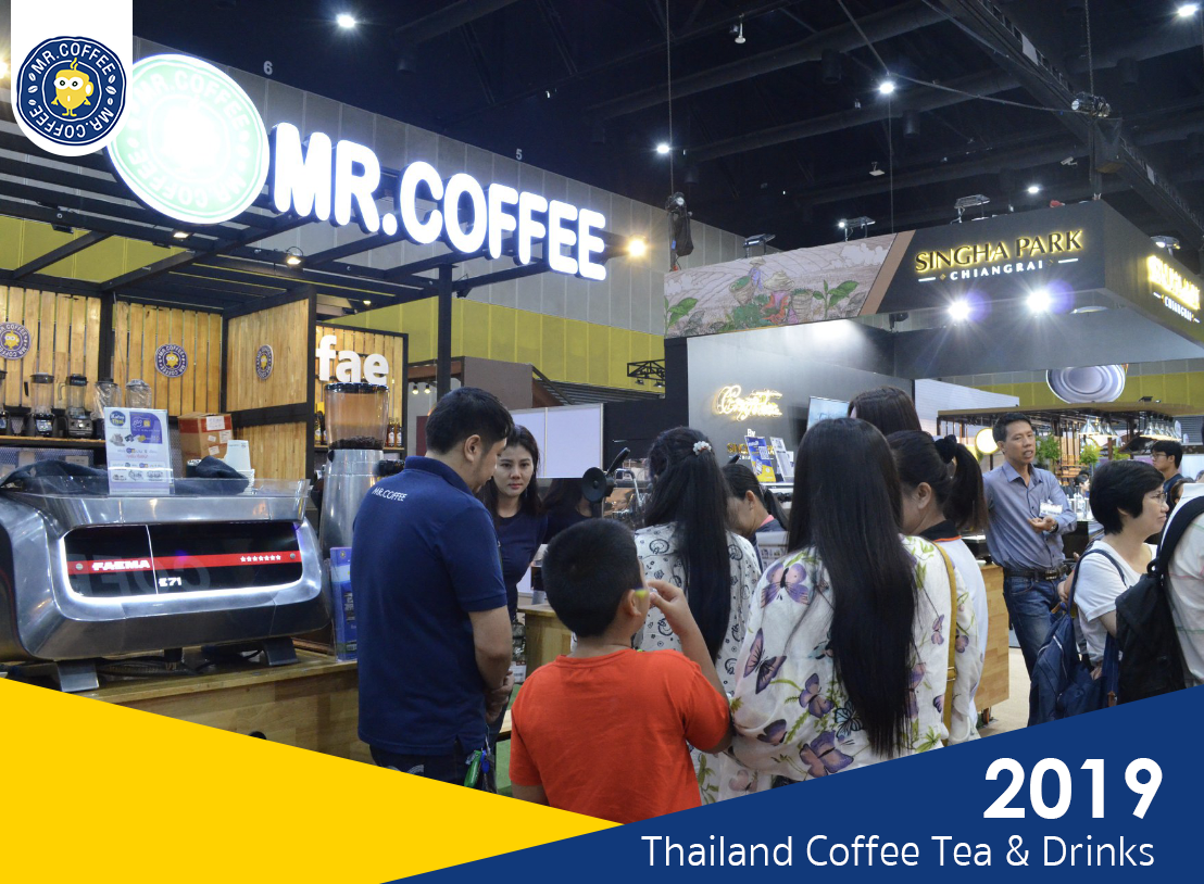 Thailand Coffee Tea & Drinks 2019