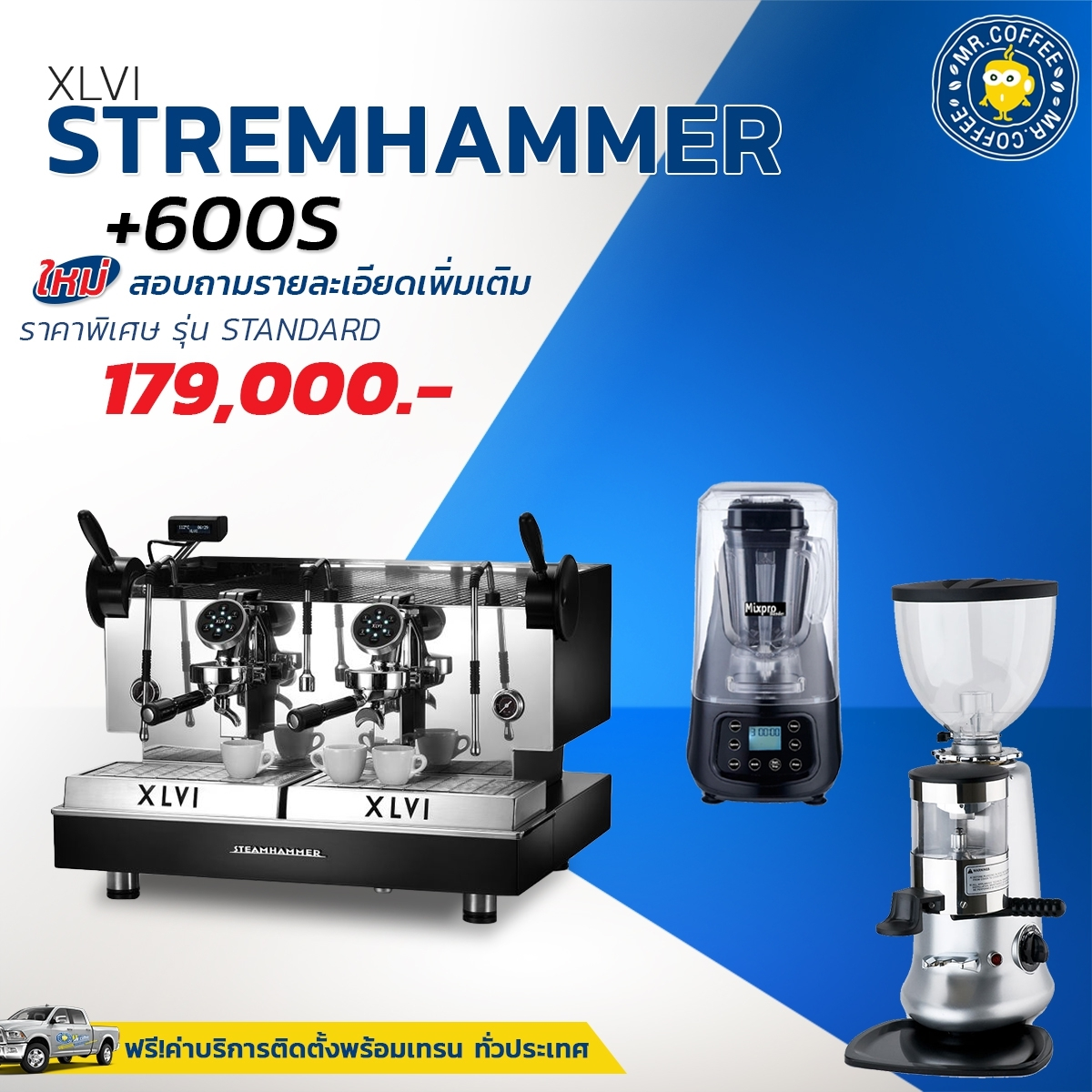 Set XLVI Stremhammer Set2