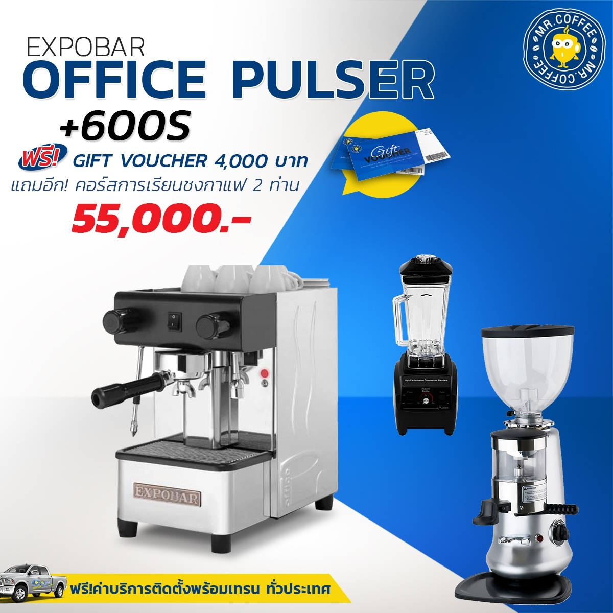 Set Expobar Office Pulser Set1