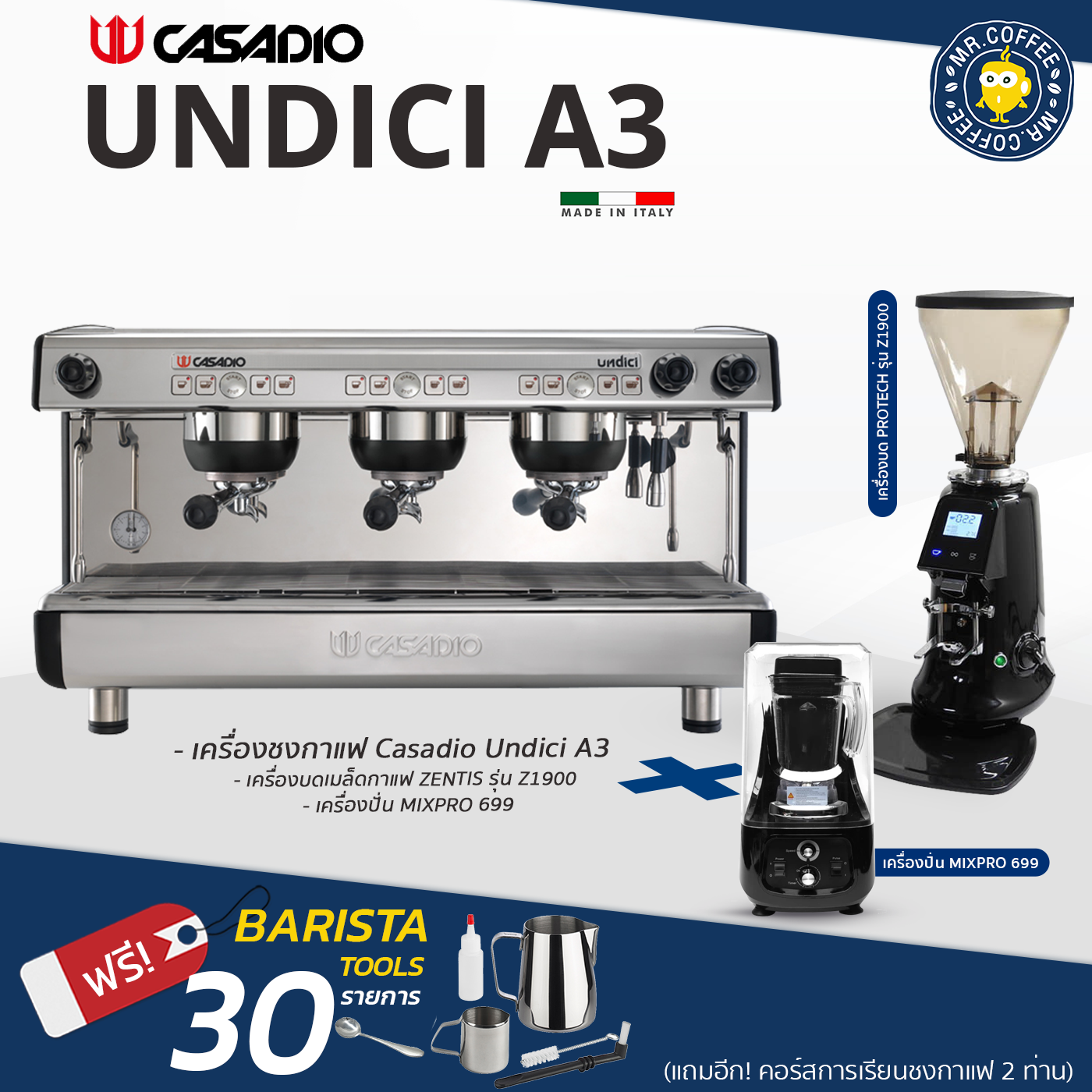 Set Casadio Undici A3